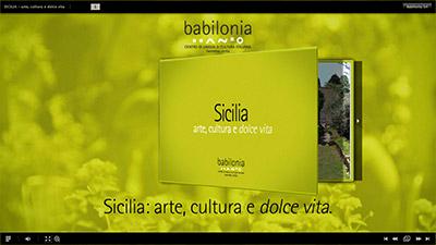 История Сицилии в слайдах