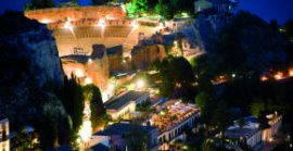 Фестиваль Taormina Arte в 2016 году