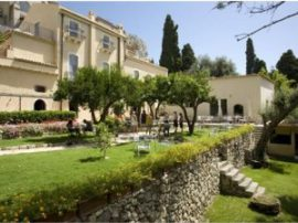 «Бабилония» – школа итальянского языка на Сицилии, в Таормине